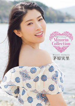 「Minorin Collection」